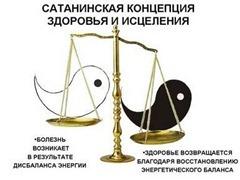 определение грехопадения
