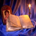 Святые чтения