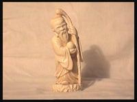 Статуя мудрого