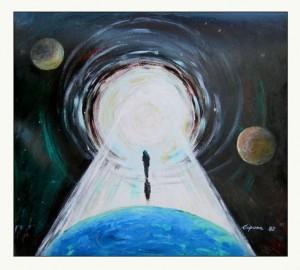 Открытие Небес