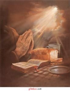 Молитва открывает