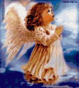 и ангелы молятся во имя