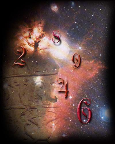знакомство 12 числа значение