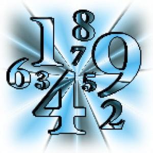 Рождение числа