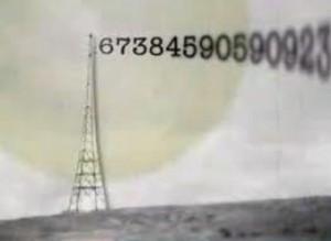 числовой код маяка