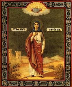 образ святой