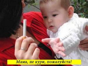 судьба ребенка и карма