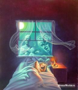 Сон окно в иное измерение