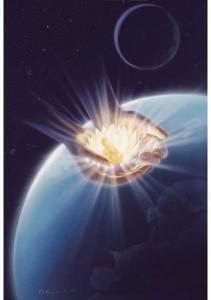Сознание Земли