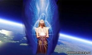 Приход к Богу