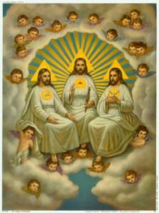 Бог Триединый