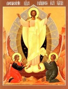 Явление Иисуса Христа