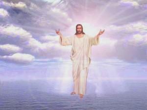 Бог идет к вам