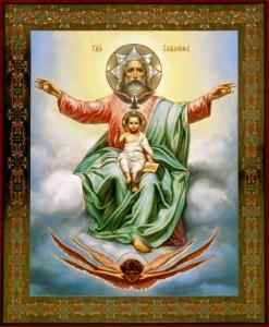 Бог отец и сын