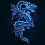 Сила дракона
