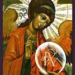 Мир и Ангел
