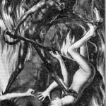 Прижигание греха