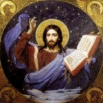 Знания о Боге