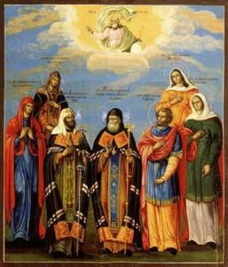Братство святости