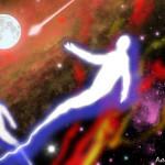 Космическая сущность