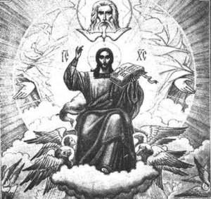 Престол Божий