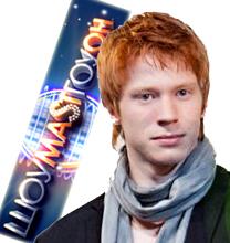 Реклама Ивана