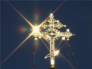 Осознание креста