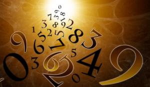 Поток чисел