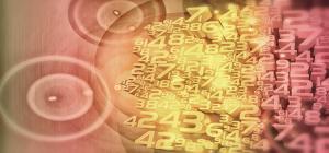 Вибрации числа