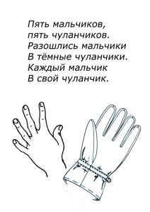 Прочти знак
