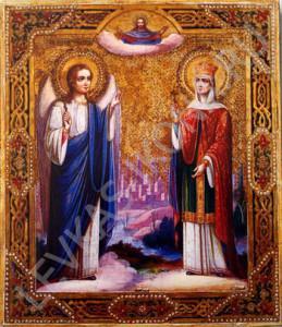 Составляющие святости