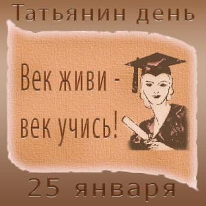 Познание основа человека