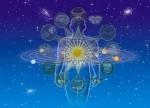 Вселенская сущность