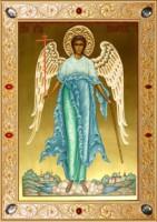 Воинство Небесное