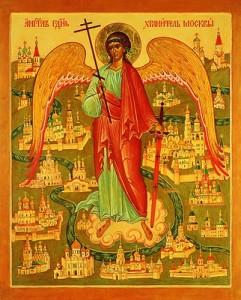 Ангельские миры