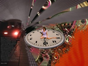 карма и время